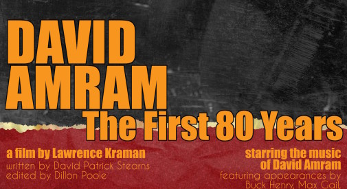 Amram - The First 80 Years (Poster)